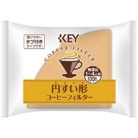円すい形コーヒーフィルター 100P