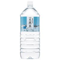 自然の恵み 天然水 PET 2L/6本