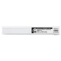 マグネットスリムバー MSLB-310-10P-W 白