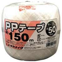 PPテープ玉巻 150m ホワイト M-300-1