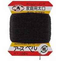 家庭糸 太口(黒2枚)