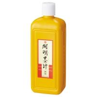 開明墨汁 400mL BO1020