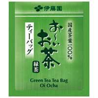 お~いお茶緑茶ティーバック 20袋×10個