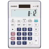 余り計算電卓 MP-12R-N