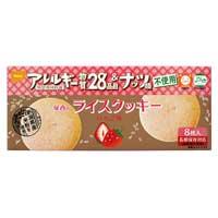 ※b_ライスクッキー いちご味 8枚入×48個