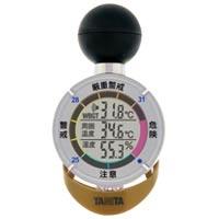 黒球式熱中症指数計熱中アラーム TT-562-GD