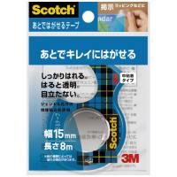 スコッチ あとではがせるテープ15mmCA15-DS