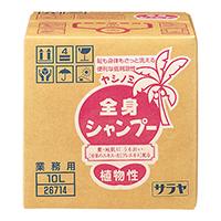 ヤシノミ全身シャンプー 10L