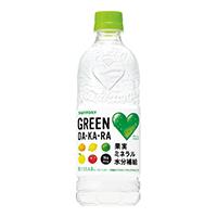 GREEN DAKARA540/24X2