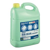 ※業務用除菌漂白剤サニクリーンB5500