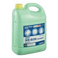 ※業務用除菌漂白剤サニクリーンB5500 3本
