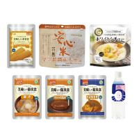 ※おいしい防災食カロリーセットB 1人3食