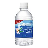 富士山のバナジウム天然水350m/48本