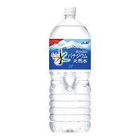 富士山のバナジウム天然水 2L/12本
