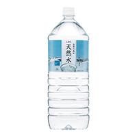 ※◆自然の恵み 天然水 PET 2L/6本 2箱