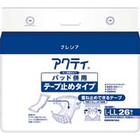 アクティパッドテープL-LL26枚 3P