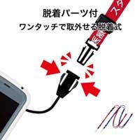 医療用ストラップ 160cm 赤 NX-203P-RD_選択画像04
