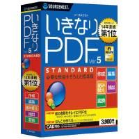 いきなりPDF Ver.5 STANDARD 0000247350