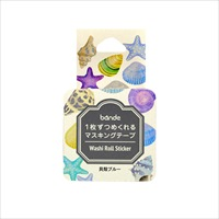 bande 貝殻ブルー BDA289
