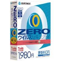 ZERO ウイルスセキュリティ 253390