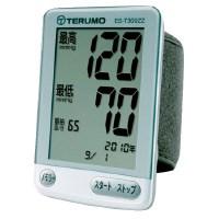 代行)手首式血圧計 ES-T300ZZ