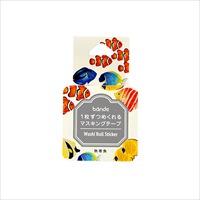 bande 熱帯魚 BDA292