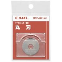 ディスクカッター替刃 DCC-28 丸刃