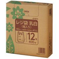 レジ袋 乳白 箱入 12号 400枚 CF-B12
