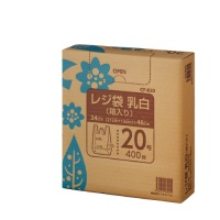 レジ袋 乳白 箱入 20号 400枚 CF-B20