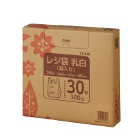 レジ袋 乳白 箱入 30号 300枚 CF-B30