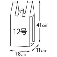 レジ袋 シルバー 12号 100枚 CF-S12