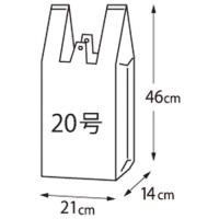 レジ袋 シルバー 20号 100枚 CF-S20
