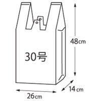 レジ袋 シルバー 30号 100枚 CF-S30