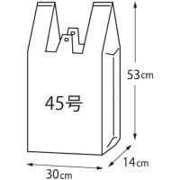 レジ袋 シルバー 45号 100枚 CF-S45