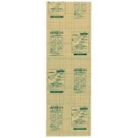 ハレパネソラーズトップボード AT1-5-950SR