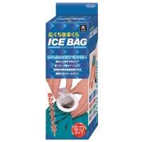 広口氷まくら ICE BAG 大