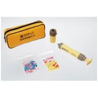 ◎気体採取器セット GV50-2S