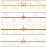 のしノート COCOLO 小 50-9716