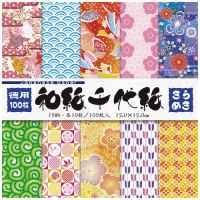 徳用和紙千代紙(15.0)きらめき 018035