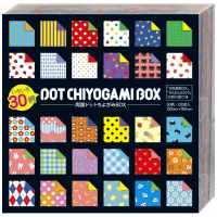 30柄両面ドットちよがみBOX 15cm 23-2187