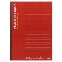 △ノートブック NO-010AS B5 A罫5冊