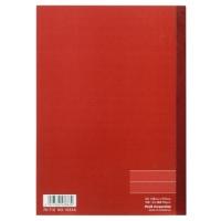 ノートブック NO-103AS A5 A罫20冊