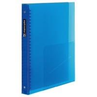 セプトクルールF300B-02ブルー4冊