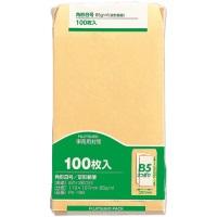 事務用封筒 PK-188 角8 100枚*10