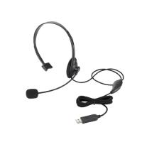 USB片耳オーバーヘッド HS-HP21UBK
