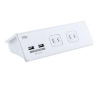 USB充電ポート付きタップ TAP-B105U-3W