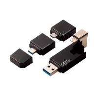 Lightning搭載USB3.1メモリLMF-LGU3A016GBK