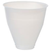 薄型インサートカップ 約200mL 50個入×60P