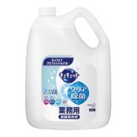 キュキュットクリア除菌業務用4.5L4本