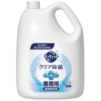 キュキュットクリア除菌 業務用 4.5L
